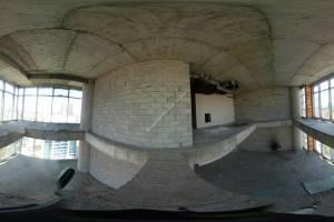 Çukurambar Kiralık Plaza Ofisi Dubleks